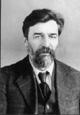 МАСЛАКОВЕЦ Петр Петрович